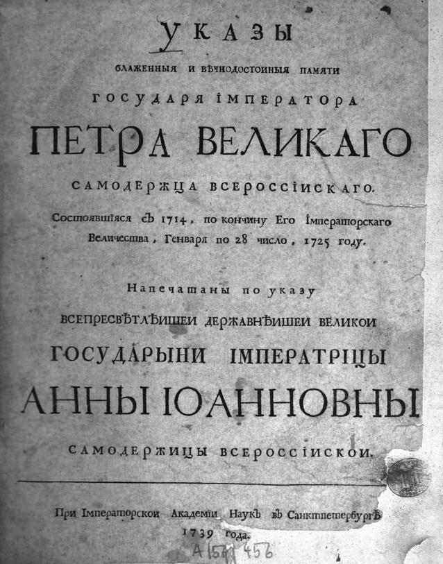Книги о конопле тахикардия от конопли