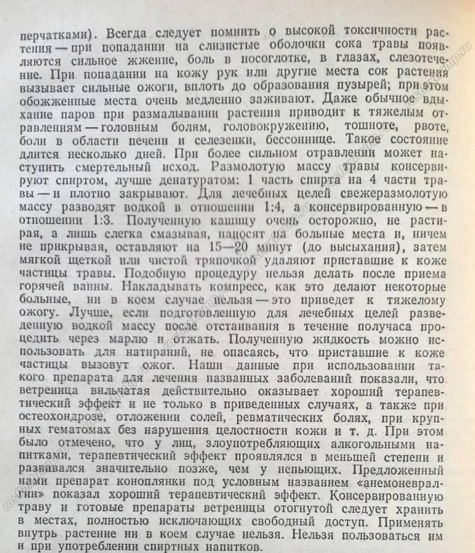 Диаспаре 503 Статья гражданского кодекса рф которые